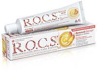 Зубная паста для чувствительных зубов R.O.C.S. «Венский десерт»