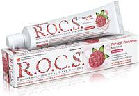 Зубная паста со вкусом малины R.O.C.S. «Лесной полдень»