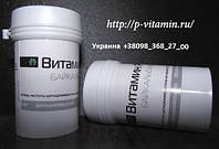 Натуральный витамин ДГК