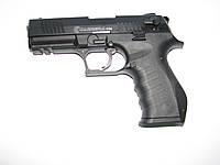 Стартовый пистолет CARRERA GT-50