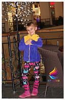 "Детские кофты из флиса оптом с Вашим логотипом. ТМ ""Креатив"""