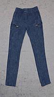 Джеггинсы для девочек с принтом джинса