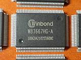 Мультиконтроллер Winbond W83667HG-A, фото 2