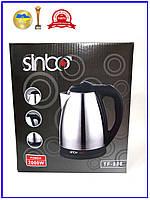 Электрочайник Sinbo