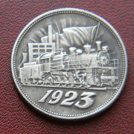СССР 50 копеек  1923 г.