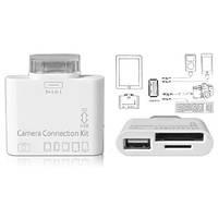 5в1 Camera Connection Kit для Ipad, USB, кардридер