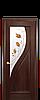 Дверь межкомнатная ПРИМА СО СТЕКЛОМ САТИН И РИСУНКОМ №1, фото 3