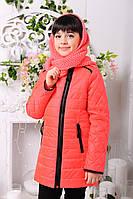 Куртка для девочек Маргарита  - коралл: 32,34,36,38,40