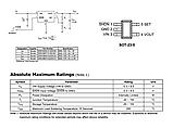 APL5325BI-TRG / APL5325 [25Rx] SOT23-5 - Adjustable Linear Regulator (LDO), фото 4