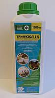 Трифузол 1% 20,50,100мл