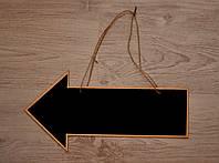 """Деревянная табличка """"Указатель"""" для надписи мелом подвесная двухсторонняя, 1 шт., цвет черный"""
