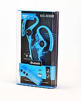 Bluetooth стерео наушники MS-808C