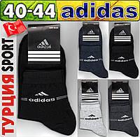 """Мужские носки демисезонные спортивные  """"Adidas""""  Турция 40-44р. НМД-475"""