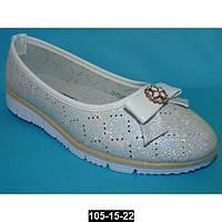 Нарядные туфли для девочки, супинатор, кожаная стелька, 33-36 размер, легкие, на тракторной подошве