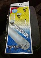 Поводок флюорокарбоновый Predator Profi Standart (24шт) 14 кг 0.537