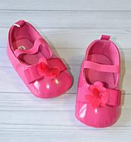 """Пинетки для девочки """"Розовая принцесса"""" 13 размер"""