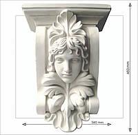 Декоративный кронштейн на фасаде. Наружная лепнина (портали, панно, маскарони, картуші)