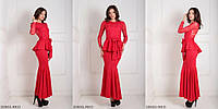 Вечернее платье с гипюром, баской и поясом RED