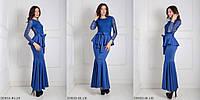 Вечернее платье с гипюром, баской и поясом BLUE