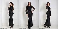 Вечернее платье с гипюром, баской и поясом BLACK