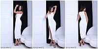 Супер платье с красивым декольте WHITE