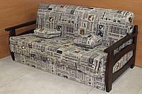 Диван аккордеон Бургас
