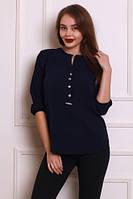 Красивая шифоновая блуза синего цвета с пуговицами