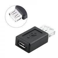 USB 2.0 переходник micro USB микро в гнездо тип А