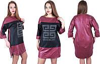 """Платье """"GIVENCHY""""  бордового (марсала) цвета с черным. Размер 52,54,56,58. Код 567"""