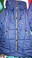 Женская курточка утепленная синтепоном