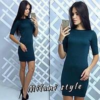 Платье трикотажное однотонное с коротким и длинным рукавом