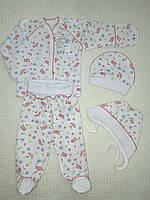 Комплекты для новорожденных, девочек 1842роз. Хлопок-на байке, на выписку,в наличии _56_рост