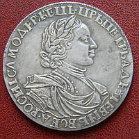 1 рубль 1719 р. Петро I