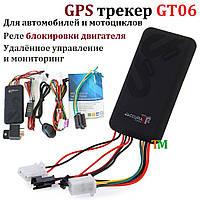 GPS трекер GT06 (с реле блокировки двигателя)