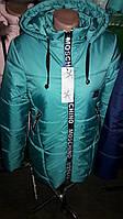 Весенняя курточка модного фасона