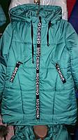 Куртка на синтепоне модного стиля