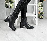 Женские демисезонные модные ботинки на среднем каблуке  36 37 39 40