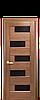 Дверь межкомнатная ПИАНА БЕЛЫЙ МАТ С ЧЕРНЫМ СТЕКЛОМ, фото 3