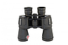 Бинокль Bushnell 20x50 Coated