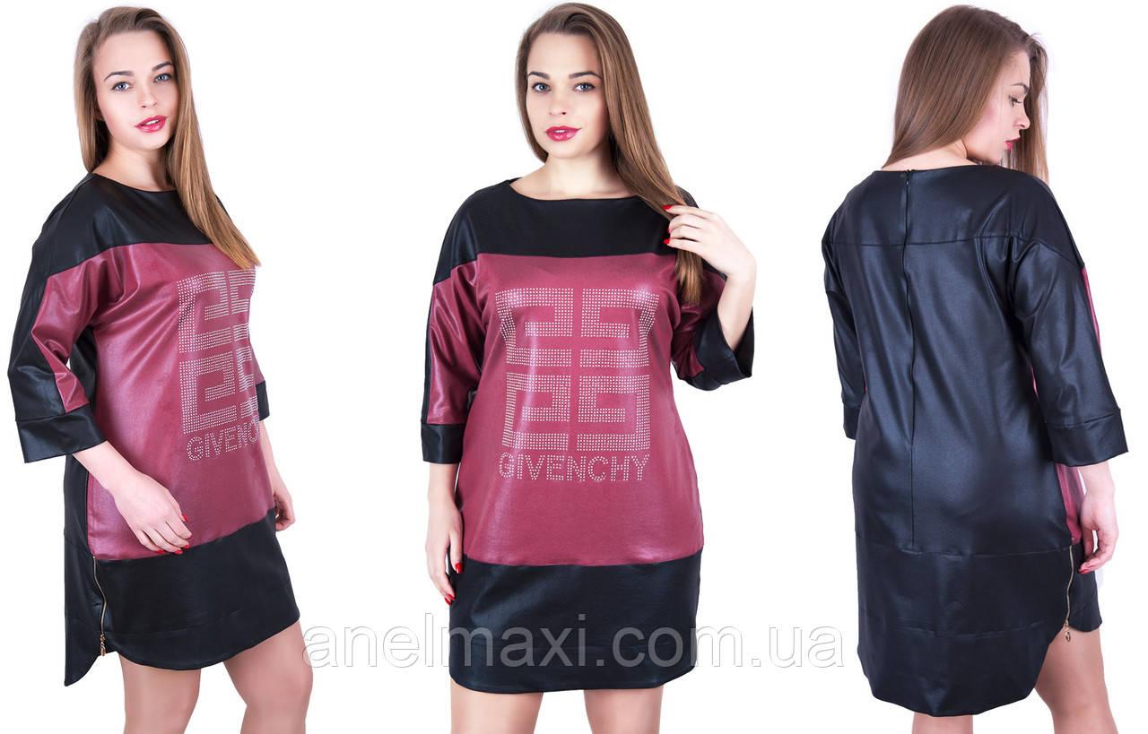 Платья туники размер 58