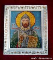Икона вышита бисером именная Святой Кирилл