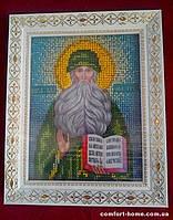 Икона вышита бисером именная Святой Максим