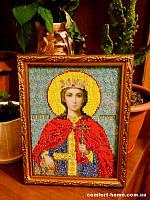 Икона вышита бисером именная Святая Катерина