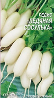 """Семена редиса оптом """"Ледяная сосулька"""" 1 килограмм купить оптом от производителя в Украине 7 километр"""