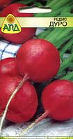 """Семена редиса оптом """"Дуро"""" 1 килограмм купить оптом от производителя в Украине 7 километр"""