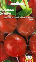"""Семена редиса оптом """"Жара"""" 1 килограмм купить оптом от производителя в Украине 7 километр"""