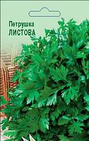 """Семена петрушки оптом """"Листовая"""" 500 грамм купить оптом от производителя в Украине 7 километр"""