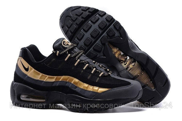 "Кроссовки Nike Air Max 95 ""Black/Dark Grey/Gold"""