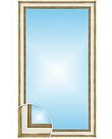 Большое зеркало в пластиковым багете (размер 130х70 см)