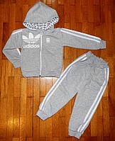 Детский спортивный костюм  для мальчика Адик серый 98/110, фото 1